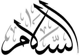 insya allah